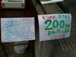 200円.jpg